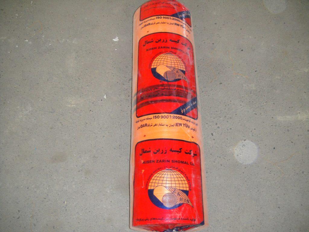 رول عرض 100 نارنجی
