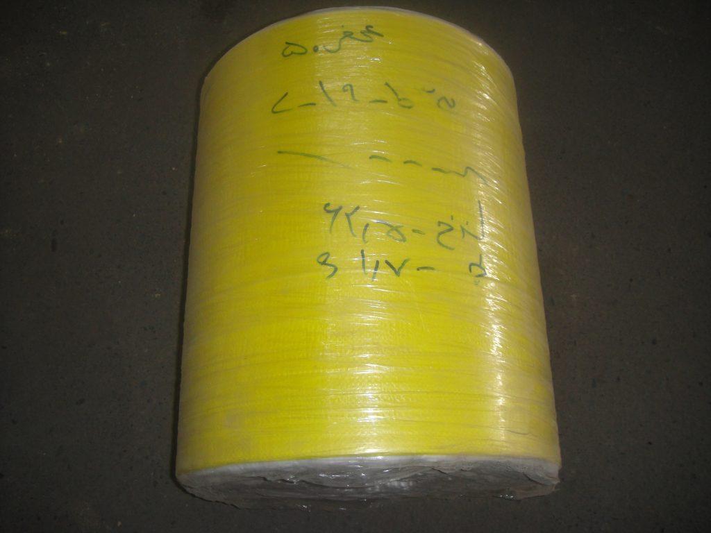 رول عرض 50 زرد لمینه