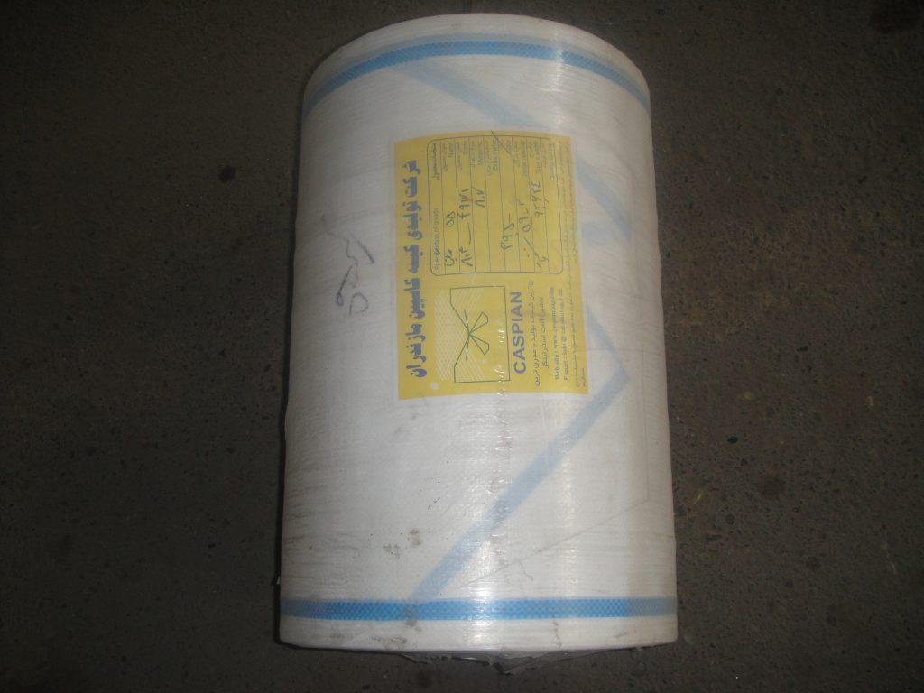 رول عرض 55 خط بغل آبی