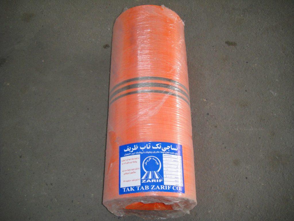 رول عرض 80 نارنجی