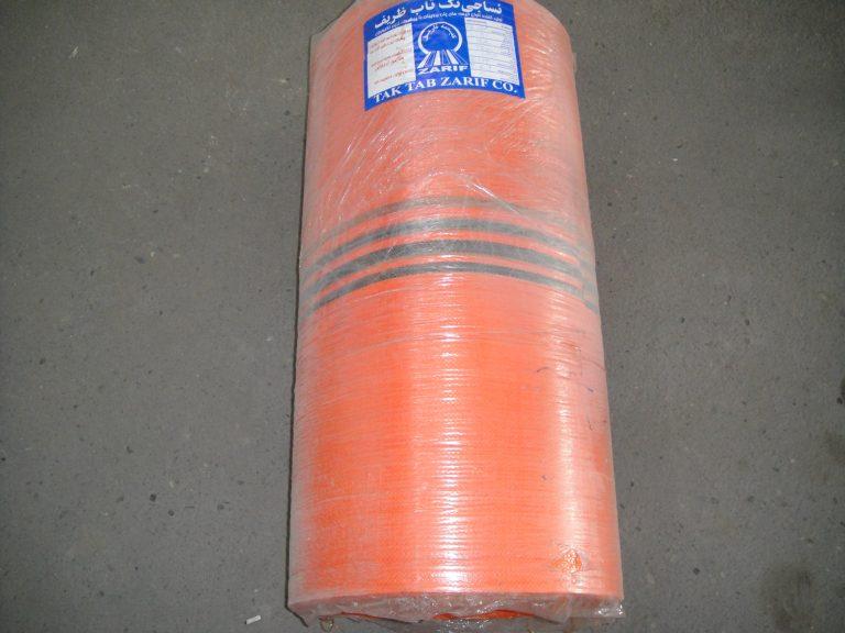 رول عرض 85 نارنجی