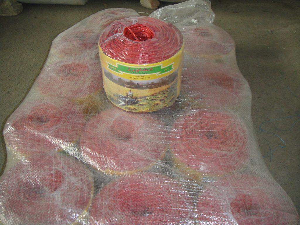 Wrapping yarn