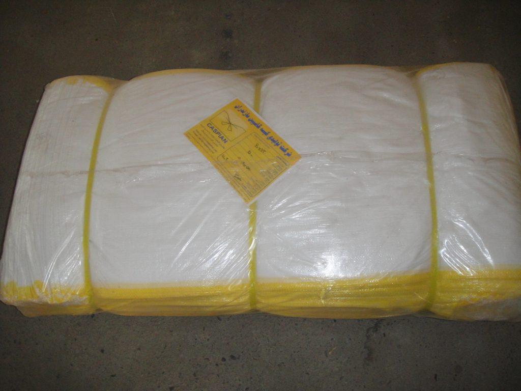 60 in 110 yellow armpit bag